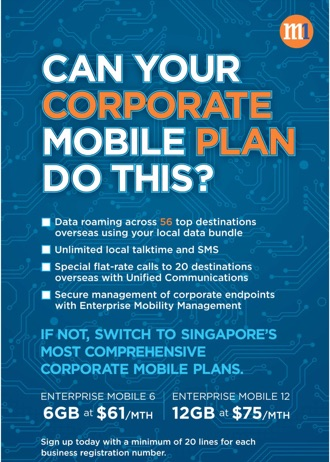M1 Enterprise Mobile copy